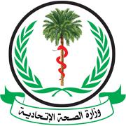 السودان: الصحة تكشف عن أرقام قياسية لإصابات كورونا