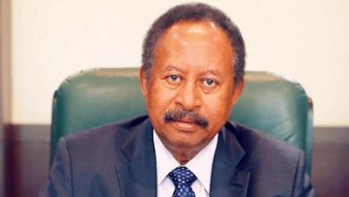 السودان : تحديد 4 أولويات في موازنة 2021