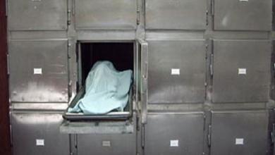 توجيهات صارمة بشأن تشريح جثامين المتوفين في السجون والحراسات