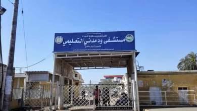 بمستشفى مدني .. طبيب يفقد عينه في إعتداء من مرافقين