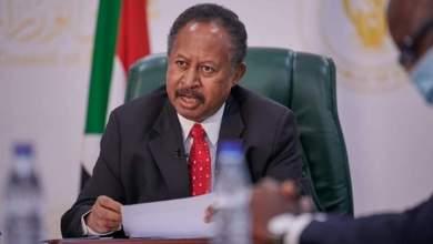 """السودان : تصريحات متفائلة لـ""""حمدوك"""" عن سداد ديون السودان"""