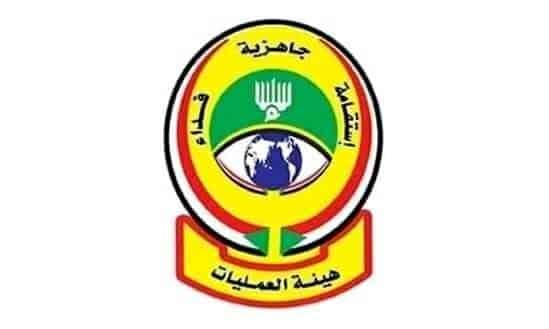 السودان:الوحدات النظامية تتأهّب لمنع إفطار هيئة العمليات