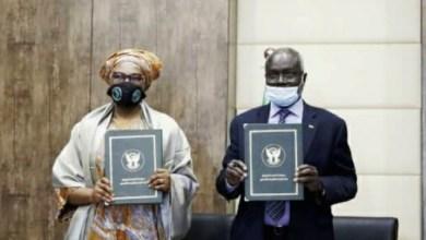 السودان يحصل على قرض تجسيري بقيمة 425 مليون دولار