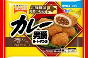 テーブルマーク カレー男爵コロッケ