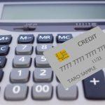 納税のクレジットカード払いでポイントが貯まる!その長所や注意点は