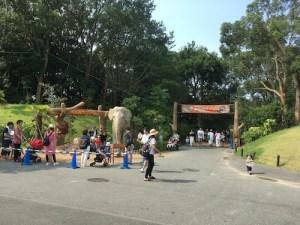 のんほいパーク(動物園入口)
