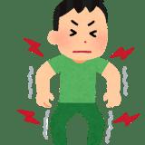 糖質制限と筋肥大の関係|糖質不足による激しい筋肉痛と起きる理由