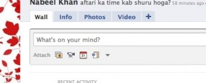 How to remove tabs on facebook wall (links along with wall, info, photos, etc)