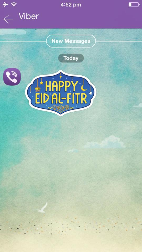 happy eid viber