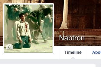 open-facebook-profile-picture