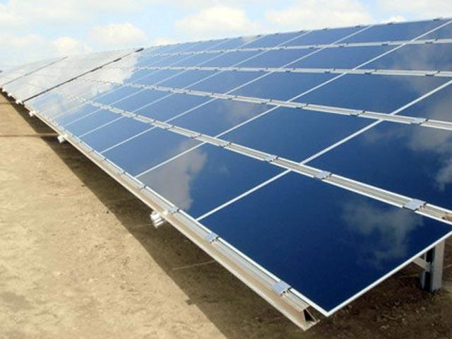 В Самарской области построят солнечные электростанции