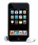 iPod Touch mit Magix gewinnen