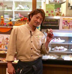 岡田春生 パテシィエ シェフ なちゅらる宇宙人 宇宙Loveプロジェクト