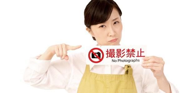 写真撮影や録画に対する飲食店の対応は?ケース別にご紹介します