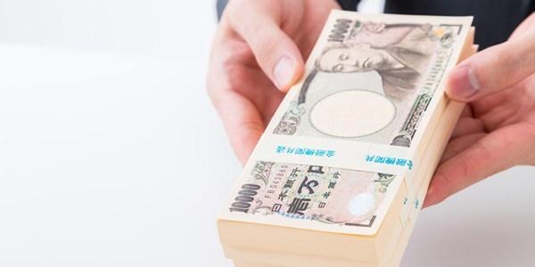 飲食店にとって日本政策金融公庫とは