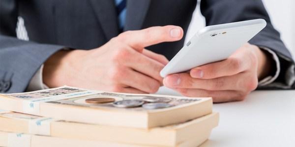 飲食店経営者の疑問…銀行はいくらまで貸してくれるのか?