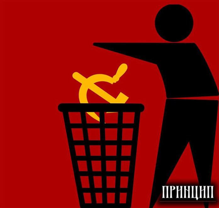 ПОД ХИТНО МЕЊАТИ СВЕСТ О КОМУНИЗМУ! Деловање комунистичке партије је било најпогубније по српски народ 1
