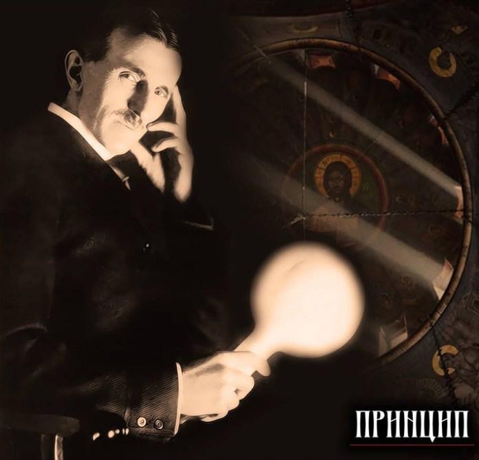 МАНИТЕ СЕ КОМУНИСТИЧКИХ БАЈКИ: Ево шта је Тесла говорио о Богу и православљу! 1