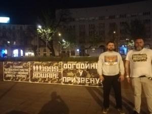 У СЛАВУ ХЕРОЈА КОШАРА: Фото тапет у центру Београда 5