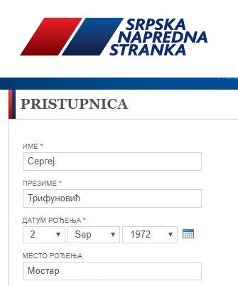 НЕВЕРОВАТНО - Сергеј Трифуновић прелази у СНС !? 2