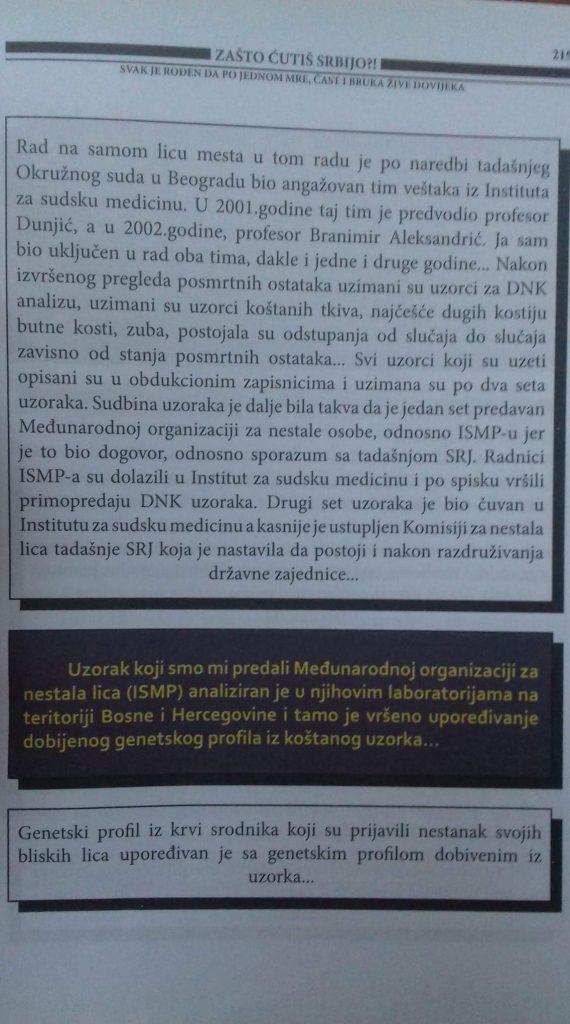 Фото: Јефимија Ђиновић