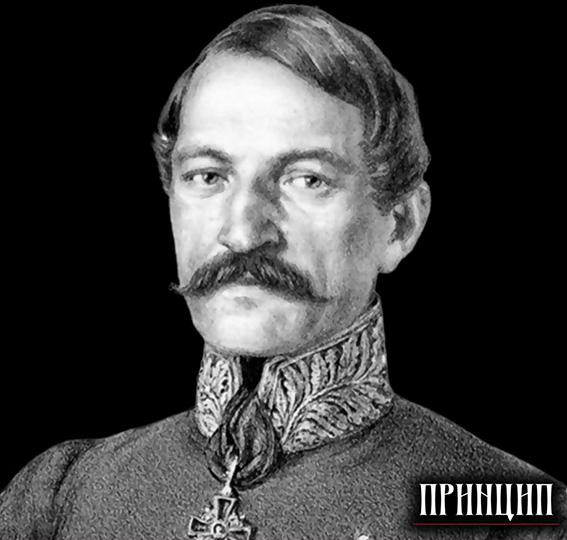 НАЦИОНАЛНА СТРАТЕГИЈА - РЕШЕЊЕ СВИХ РЕШЕЊА! Како је Илија Гарашанин избрисао читаво поглавље о односу са Хрватима 1