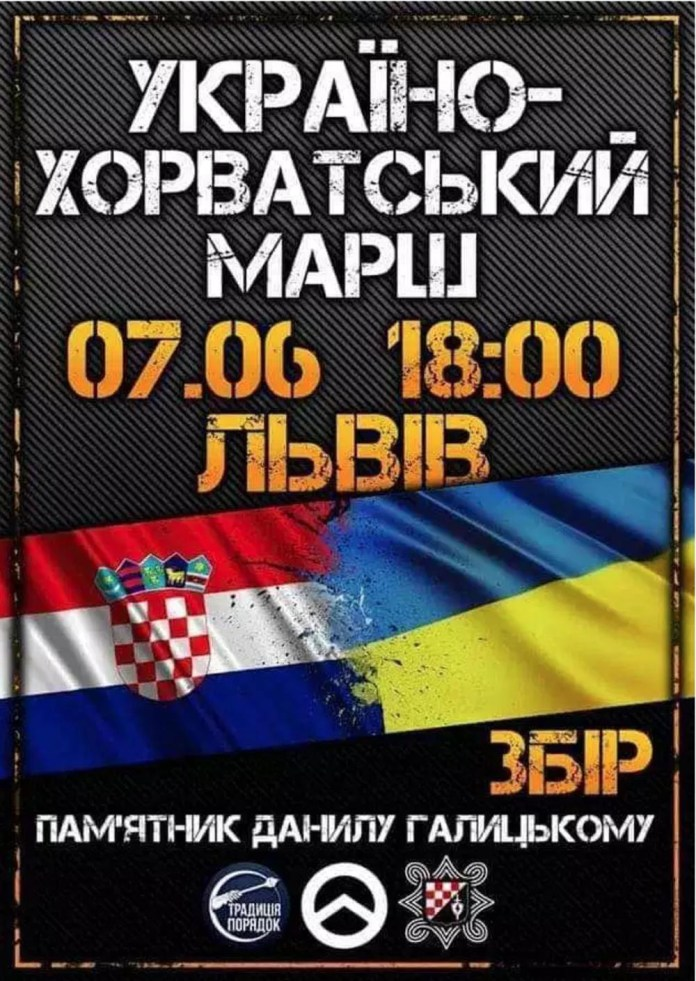 СКАНДИРАЛИ ПРОТИВ СРБИЈЕ И ПУТИНА! Украјинско-хрватски марш пред меч са Орловима у Украјини (ВИДЕО) 1
