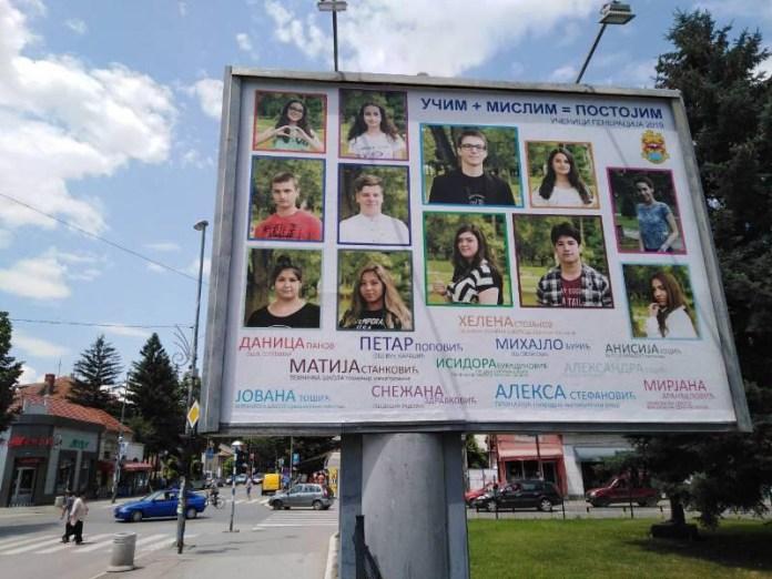 Подстрек и за друге ученике, Фото: Љ. Ф./juznevesti.com