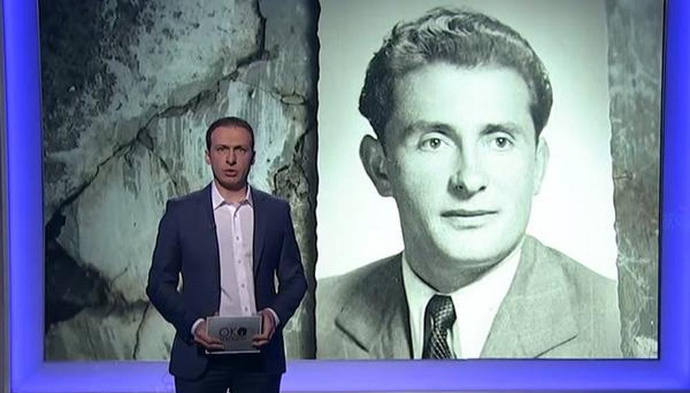IZVRŠIO LJUDSKU PRAVDU: Ovaj srpski heroj je bio nepoznat decenijama, a sad dobija svoju ulicu u Beogradu!