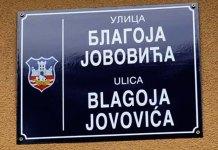 Фото: facebook.com/Goran.Vesic.zvanicna.stranica