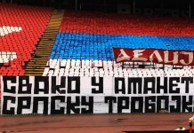 Фото: ФК Црвена звезда