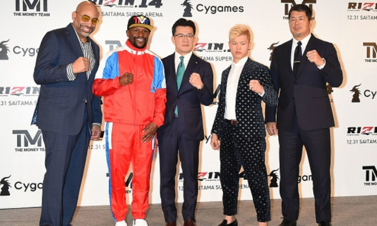 Conferencia de prensa de la pelea entre Tenshin Nasukawa y Floyd Mayweather