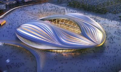 Mundial de Catar 2022