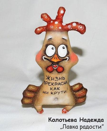 Kaffe legetøj Petushok.