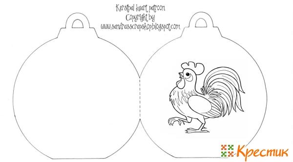 Ayam sabung asal dalam bentuk ayam jantan