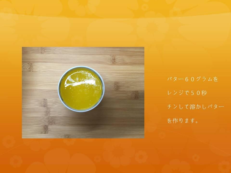 c_slide_003