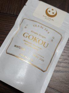 【これ、好き!】¥1480の高品質・稀少抹茶。SHUHARI KYOTOの「GOKOU」