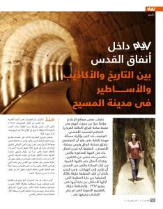 Tunnels copy