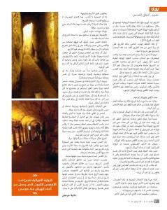 Tunnels2