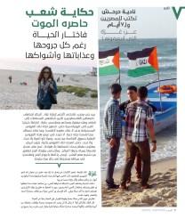 Gaza-2
