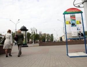 Business as usual in Belarus