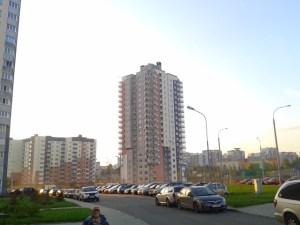 Megahäuser in der Megacity
