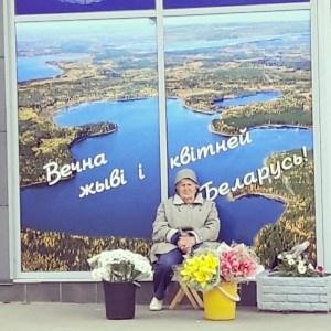 Babuschka; Minsk; Hauptstadt Weissrussland