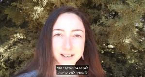נדיה לובק - סרטון