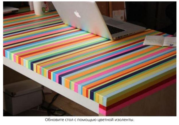 обновить-стол