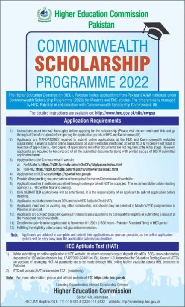 HEC Commonwealth Scholarship 2021 Advertisement