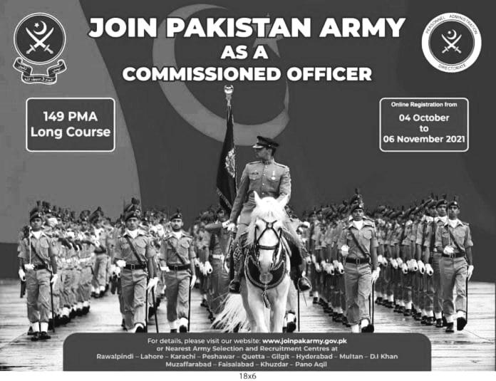 PMA Long Course Advertisement