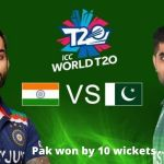 History became mystery Pakistan won by 10 Wickets