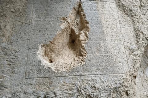 Yazılı Kanyon – Aziz Paul Yolu