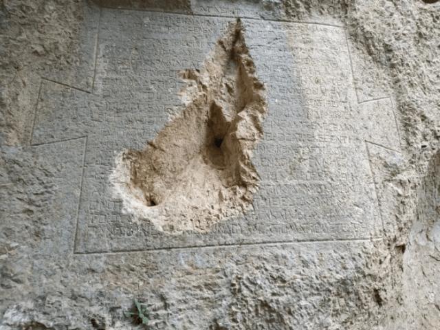 Yazılı Kanyon hür insan